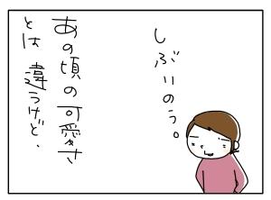 猫と一緒-20100425_10