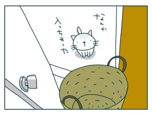 猫と一緒-20091022_10