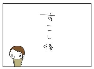 猫と一緒-20100621_04