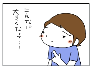 20160911_03