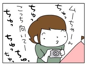 20140612_05