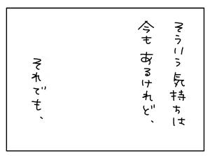 20170428_20