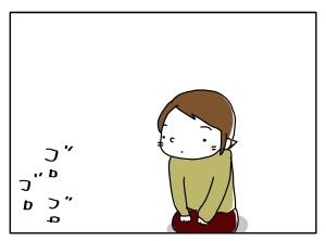 猫と一緒-20100517_04