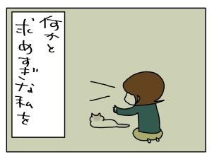 20140114_04