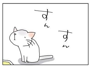 猫と一緒-20100825_01