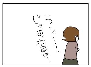 猫と一緒-20110420_04