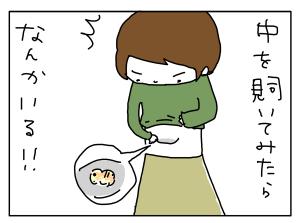 20180320_05