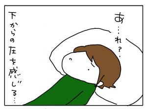 20170521_08