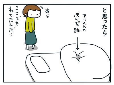 20201228_06