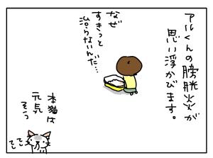 20171230_02