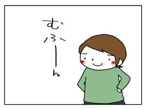 20151105_01
