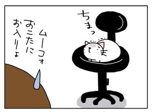 20140307_01