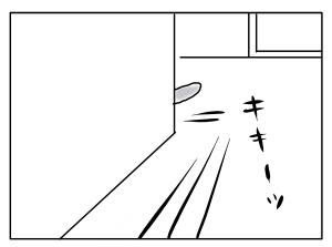 20161123_03