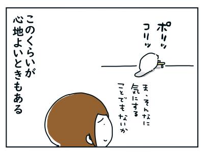 20210509_04