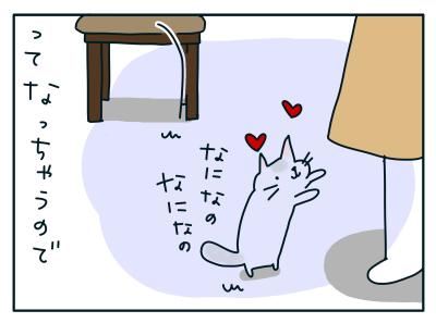 20190110_04