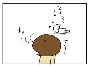 20170615_06