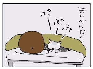 猫と一緒-20100331_06