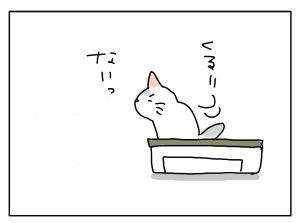 20180117_04