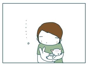 猫と一緒-20090815_10