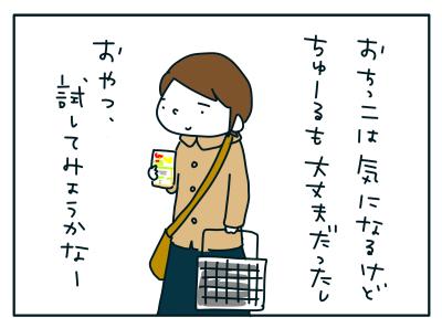 20190209_01