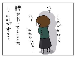 20170116_01