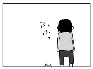 猫と一緒-20110912_02