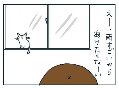 20180824_01