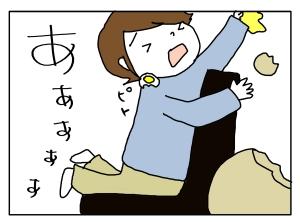 20160524_07
