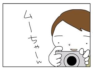 猫と一緒-20110121_01