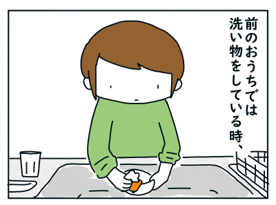 20201023_01