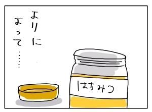 20150929_09