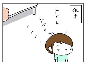 20160913_01