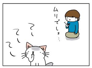 20170112_09