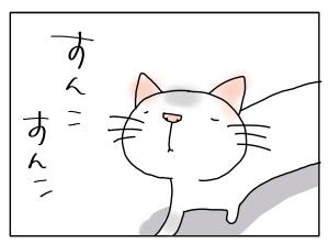 猫と一緒-20120718_02