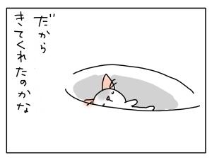 20180320_18