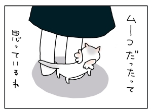 20160425_05