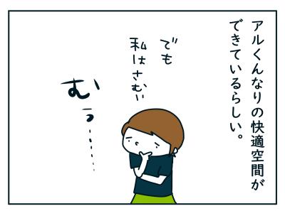 20190814_02