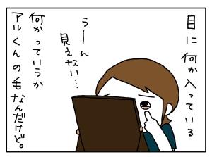 20160921_02