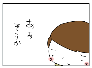20180320_16