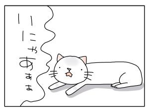 猫と一緒-20100219_12
