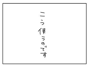 20150611_03