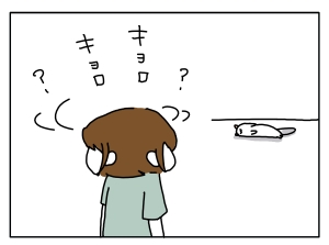 20160927_03