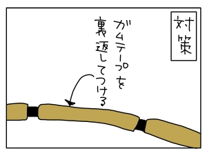 20160802_07