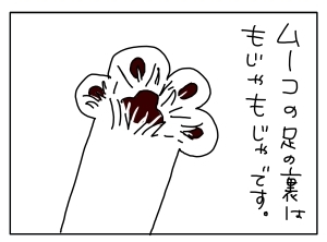 20140604_01