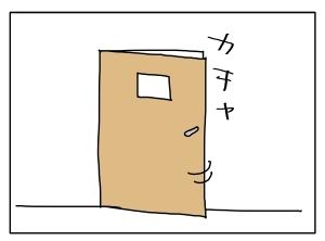 猫と一緒-20110425_04