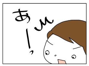 20161215_07