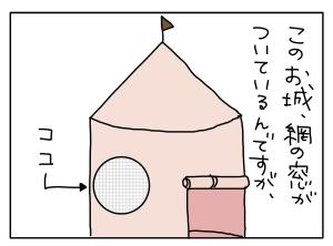 20140610_03