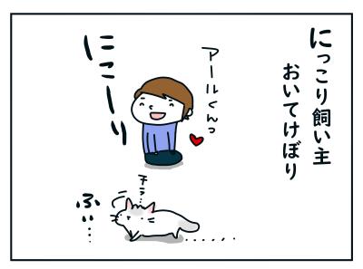 20191210_01