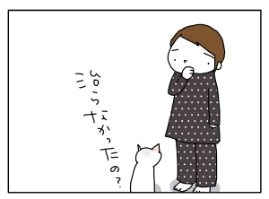 猫と一緒-20100331_10