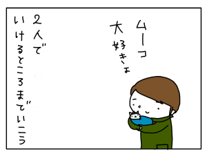 20170414_08